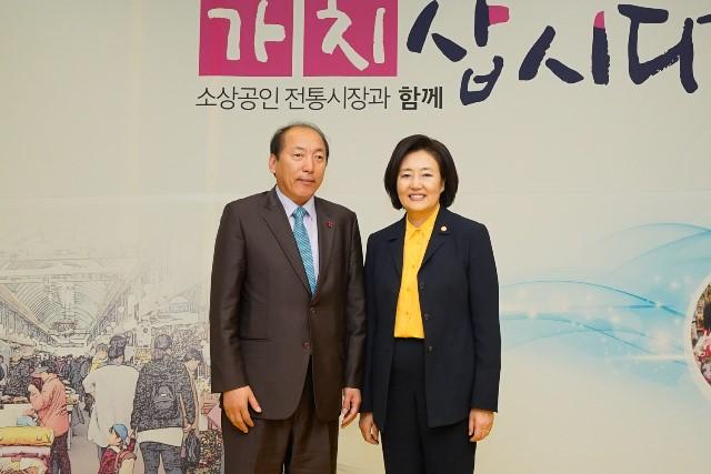 20191122_박영선 장관과 전국상인연합회장단 간담회_0006_사진.jpg